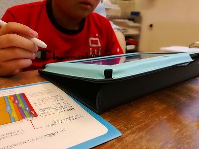 スマイルゼミで勉強する子供