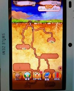スマイルゼミのアリゲーム画面