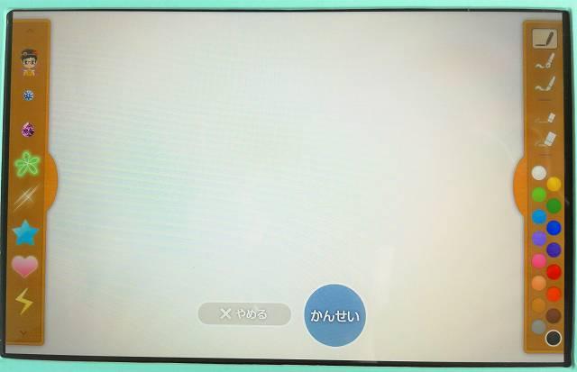 スマイルタブレットお絵かきアプリの画面